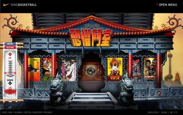 "Nike LeBron ""The Chamber of Fear"""