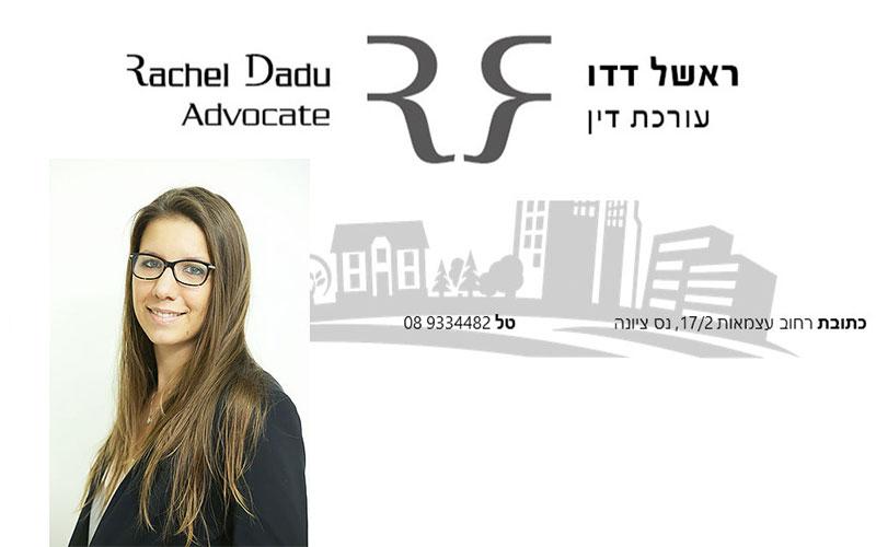 Rachel Dadu, Cabinet d'Avocats