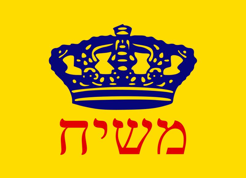Beth Habad Herzliya