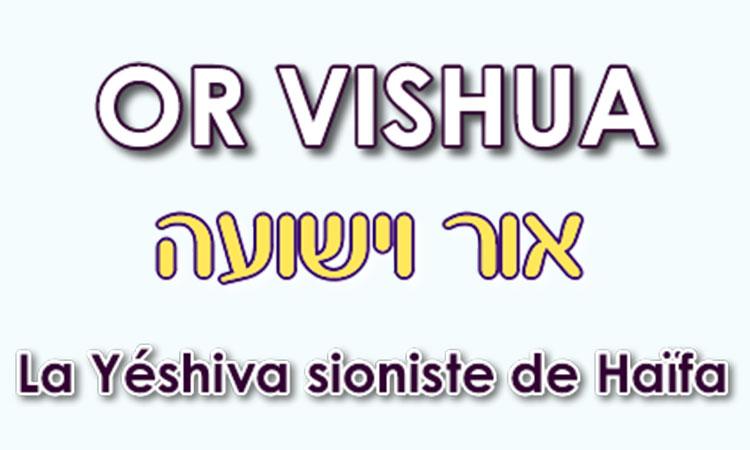OR VISHUA