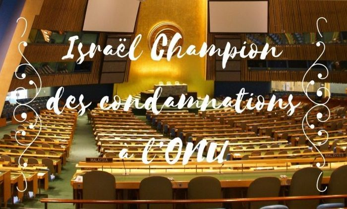 Champion des condamnations