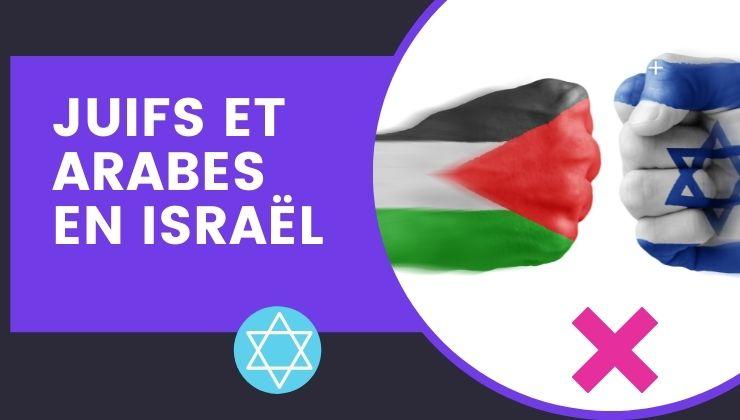 Juifs et arabes en Israël