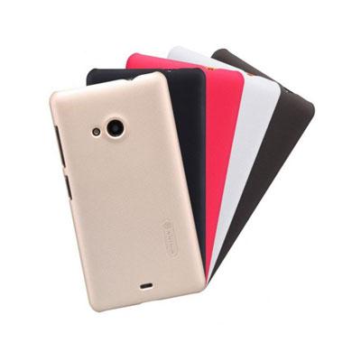 Microsoft-Lumia-535-Super-Frosted-Shield