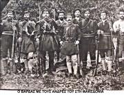 Die Auswirkungen des makedonischen Kampfes (1904-1908) für die griechische, bulgarische und serbische Regierung
