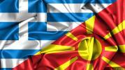 Griechenland und die Republik Makedonien. Traumatische Erinnerungen, Geschichtspolitik und realpolitische Kompromisse im Südosteuropa des Kalten Krieges