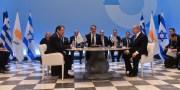 EastMed Pipeline: im Abkommen zwischen Griechenland-Zypern-Israel gibt es noch eine Verteidigungskooperationsklausel