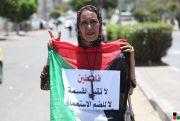 Zu Israels bizarren Definitionen: Das Westjordanland ist bereits annektiert