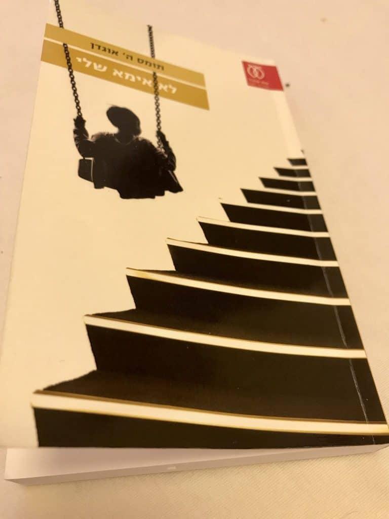 12 המלצות קריאה לקראת שבוע הספר תשע״ח