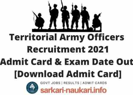 Join Territorial Army Officers Recruitment 2021 Admit Card