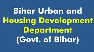 Bihar jobs