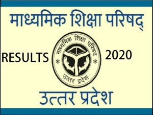 UP Board Class 12th Result 2020