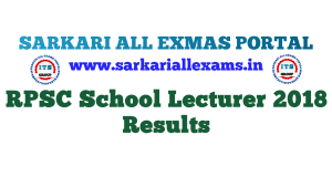 RPSC 1st Grade (School Lecturer) Exams 2018 - Drawing