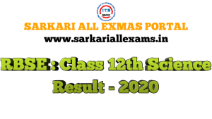12th Science Result 2020: RBSE