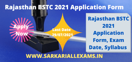 BSTC 2021 Application Form Date