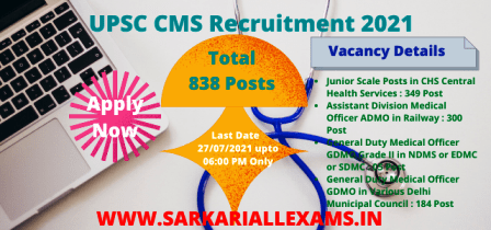 UPSC Combined Medical Services CMS Recruitment 2021