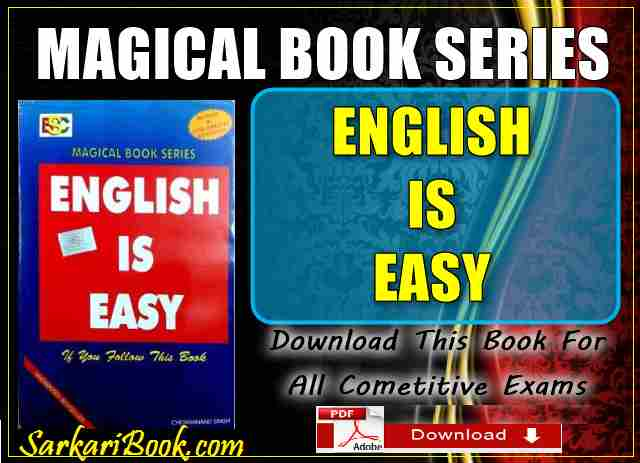 English is Easy (BSC Publication) Free PDF Book Download