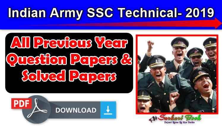 Download Indian Army SSC Technical Previous Year Question Paper