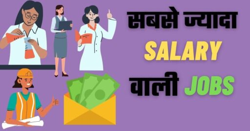 highest-salary-jobs-in-india-per-month