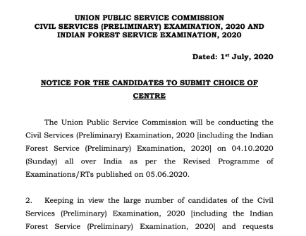 Number of Days remaining in UPSC Exam 2020 1