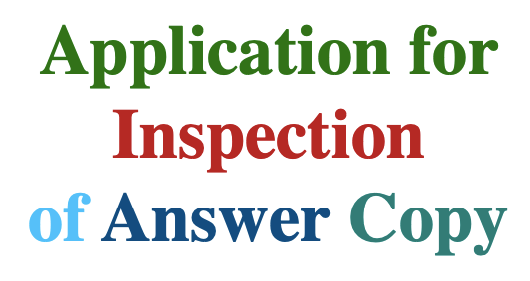 SUKSN Scrutiny and Challenge Evaluation Application Procedure 12