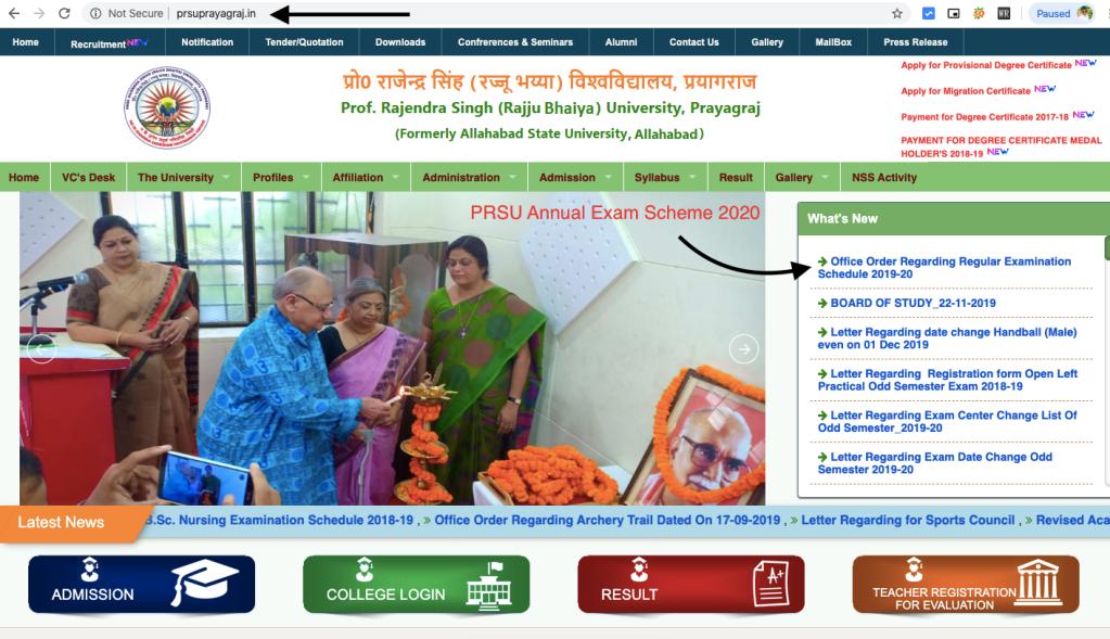 Website of PRSU Prayagraj