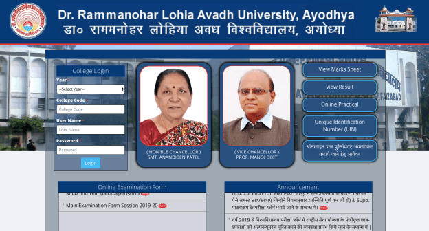 DRMLAU Ayodhya Website Layout