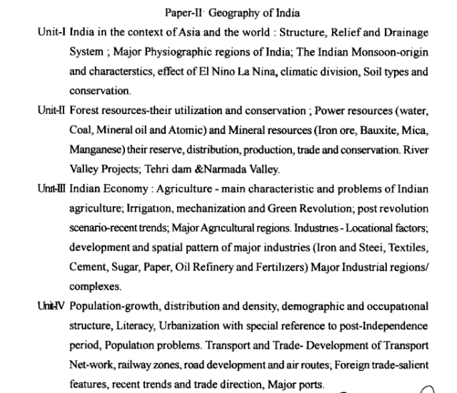भारत का भूगोल Syllabus