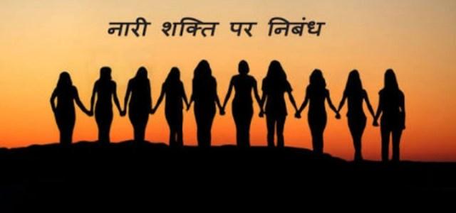 Present status of women in society
