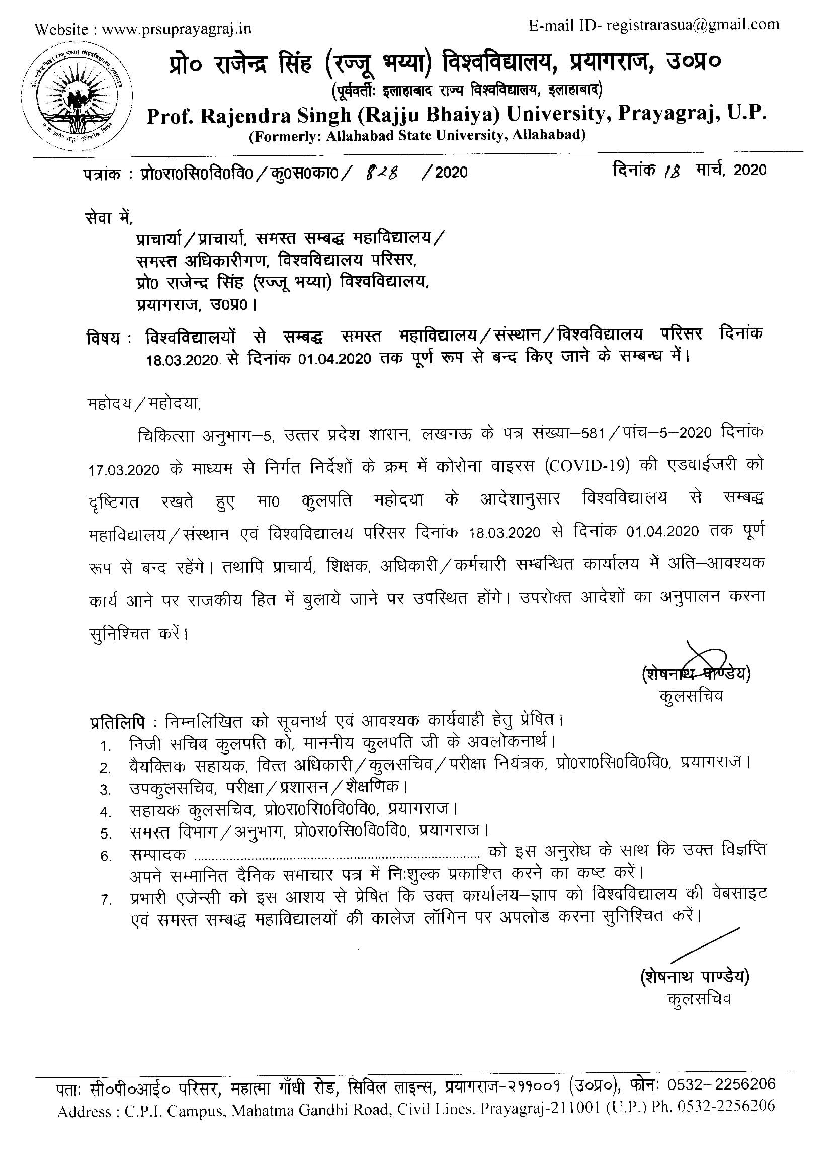 PRSU Prayagraj BA Scheme