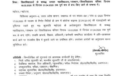 PRSU Prayagraj BSc Scheme
