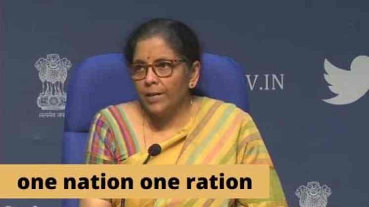 एक राष्ट्र एक राशन