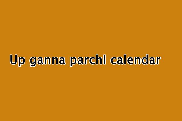 गन्ना पर्ची कैलेंडर 2020 : UP ganna Parchi calendar portal