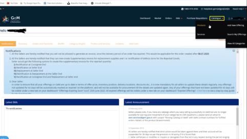 जेम पोर्टल ऑनलाइन आवेदन | Government e marketing GeM in Hindi
