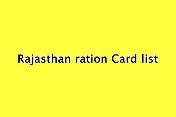 राजस्थान राशन कार्ड सूची : राशन कार्ड ऑनलाइन आवेदन राजस्थान