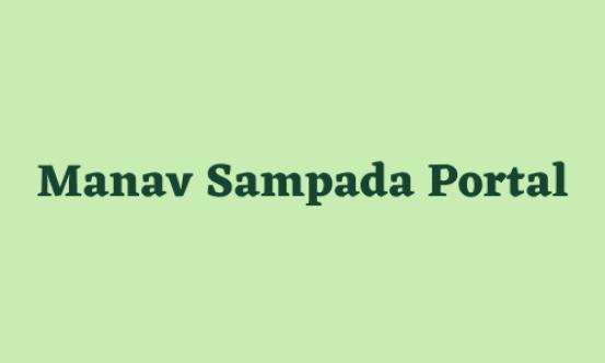 Manav Sampada Portal