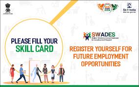 Swadesh Skill Card 2021