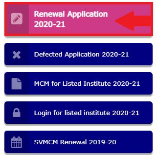 Aikyashree scholarship renewal application