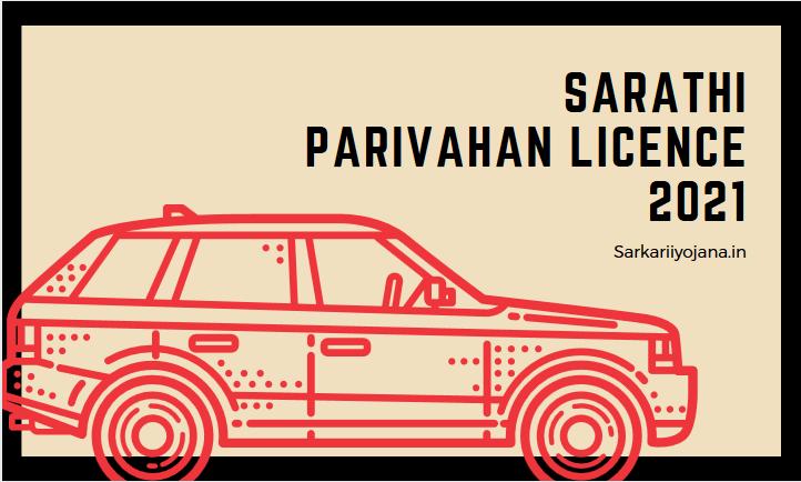 [Sarathi UP] Sarathi Parivahan Licence| [Apply] DL & Learner Licence