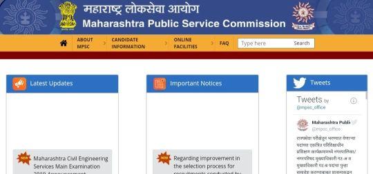 Maharashtra PCS Exam 2021