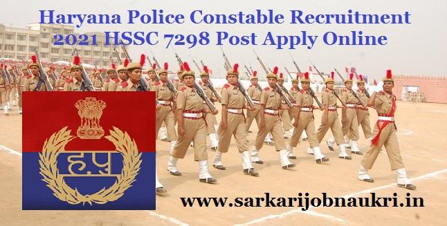 Haryana Police Constable Recruitment 2021 HSSC 7298 Post Apply Online