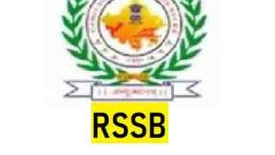 rssb rajasthan rsmssb