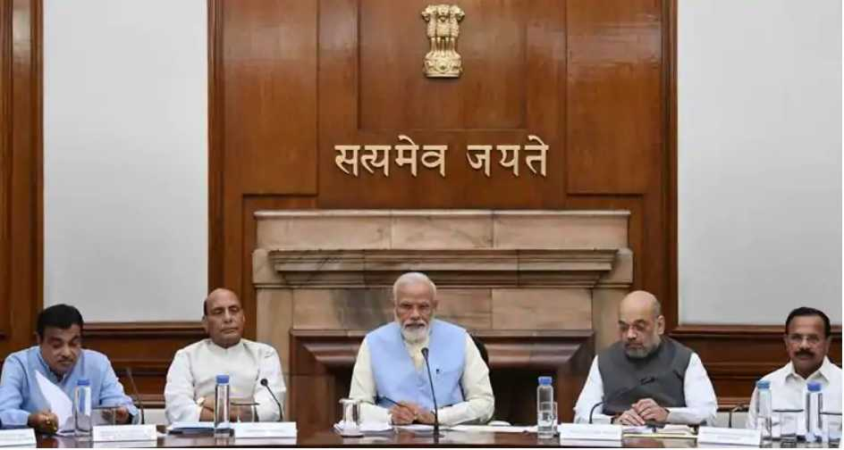 new Cabinet Committees 2019