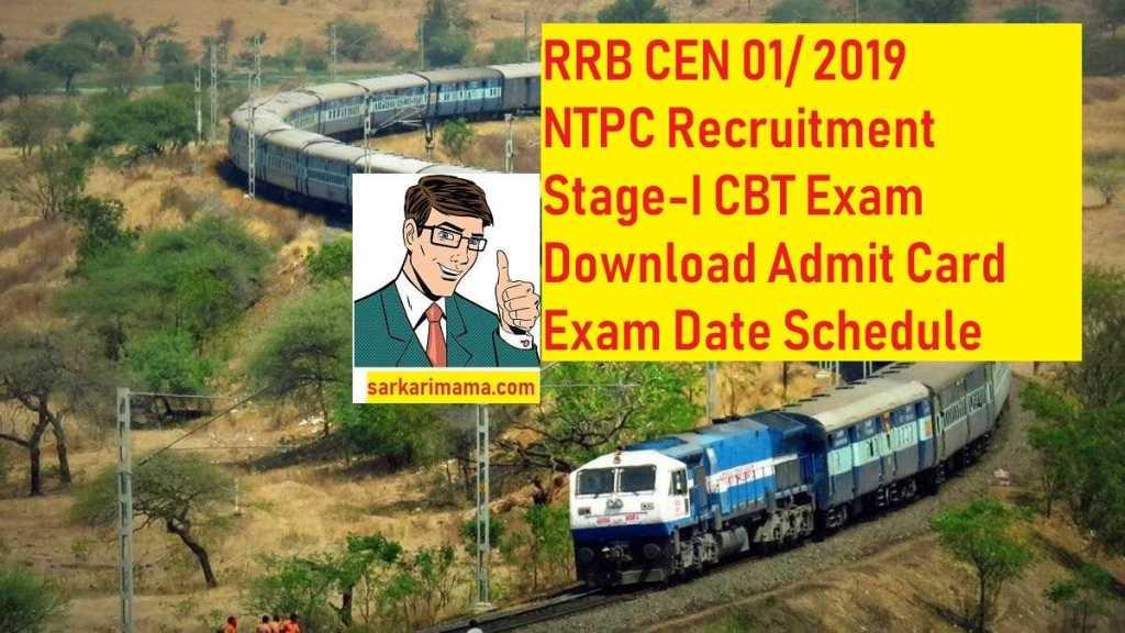 rrbregonline ntpc admit card