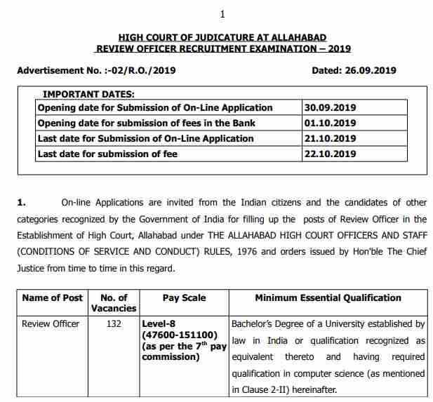 allahabad high court review officer short notice