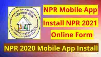 NPR 2020 Official Mobile App