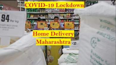 Photo of COVID-19 Lockdown: Maharashtra Home Delivery of Milk, Medicine, Fruits and Vegetable