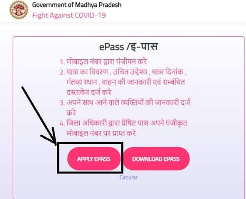 mp e-pass new apply