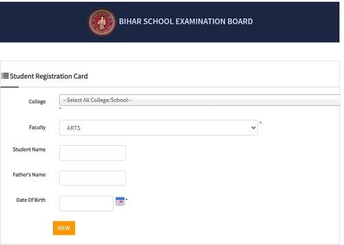 BSEB Dummy Registration 2020