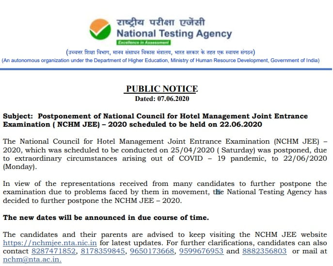 nchm jee new exam date notice