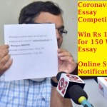 WhatsApp/ Email: Govt Coronavirus Essay Competition Win Rs 10,000 for 150 Word Essay Online Submit/ Notification